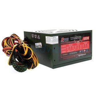 ประกาศขาย DTECH Power Supply (FULL) (PW008) 600W