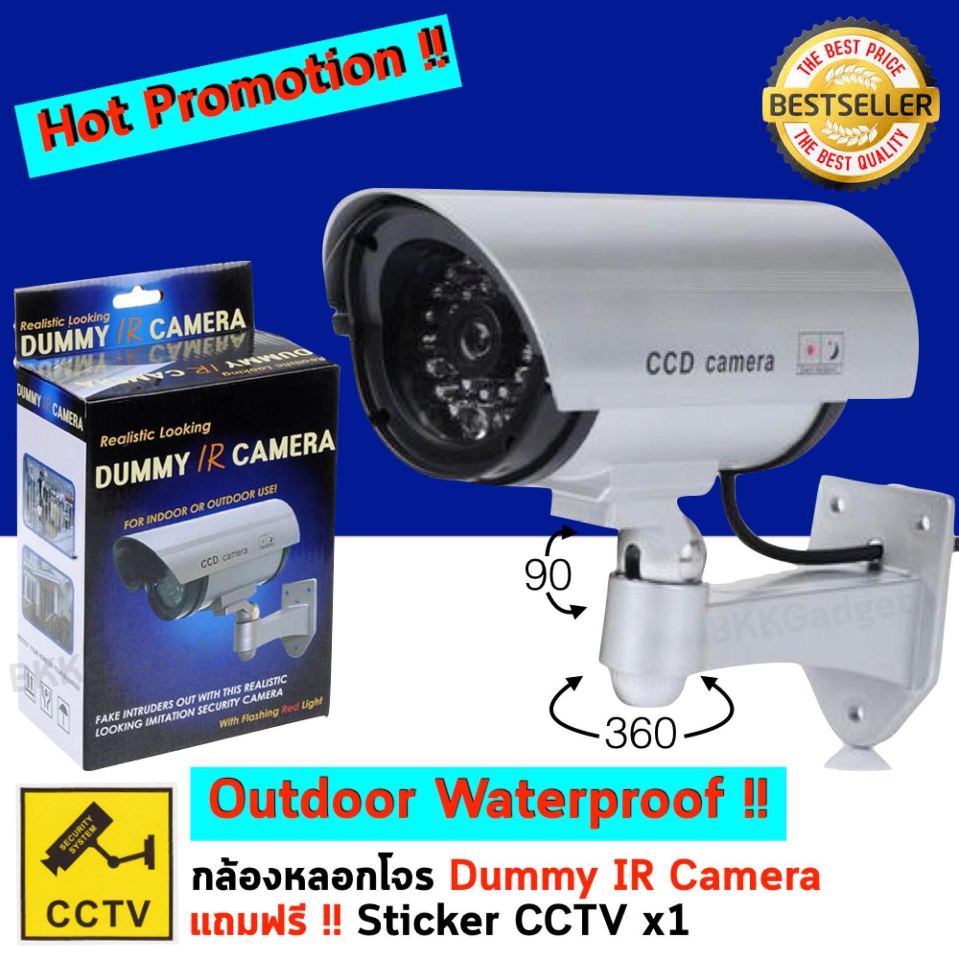 Dummy Camera กล้องดัมมี่ กล้องหลอกโจร กล้องวงจรปิดปลอม สีเทา (สำหรับติดหลอกโจรขโมย ภายนอกอาคาร)