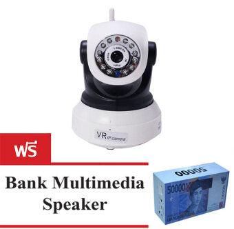 Eaze P2P X5330 Hd Pixel กล้อง 1.0 Mp (สีขาว/ดำ)แถมฟรี bank multimedia speaker