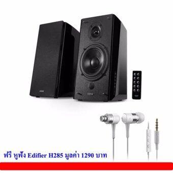 Edifier R2000DB Hi-Fi Bluetooth Speaker