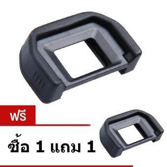ยางรองตา EF สำหรับกล้อง300D,350D,450D,500D,550D,600D,650D,700D,1000D / 1100D / 1200D /700D / 100D ซื้อ1 แถม 1