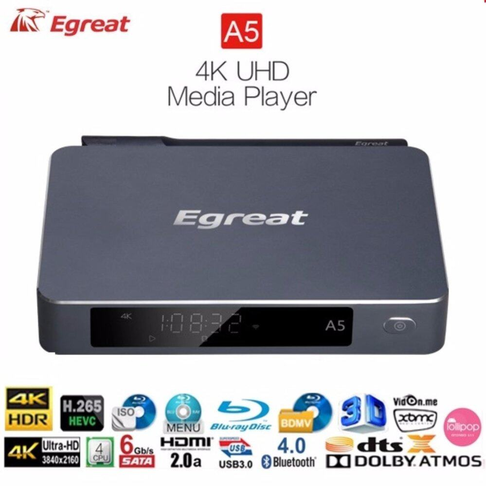 เชียงใหม่ Egreat A5 ปี 2017  Android box + UHD Media Player แรง 4 Core CPU 4K H.265 Dolby DTS XBMC