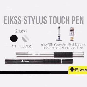 Eikss Stylus 2 in 1 ปากสำหรับ เขียน วาดรูป บน Smartphone TebletIPad แถมฟรีอีก หัวStylus Pixel Discและstylus Fiber 1ชุด - 5