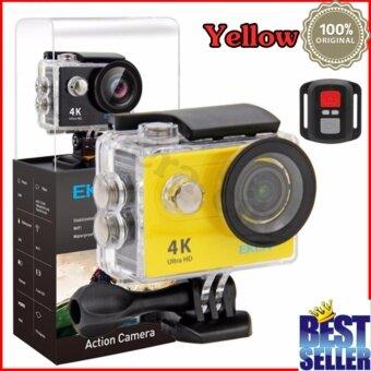 EKEN H9R 4K (สีเหลือง) พร้อมรีโมท กล้องแอ็คชั่น แอ็คชั่นเเคม ACTİON CAMERA กล้องติดหมวก