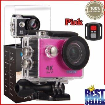 EKEN H9R 4K (สีขาว) พร้อมรีโมท กล้องแอ็คชั่น แอ็คชั่นเเคม ACTİON CAMERA กล้องติดหมวก - 4
