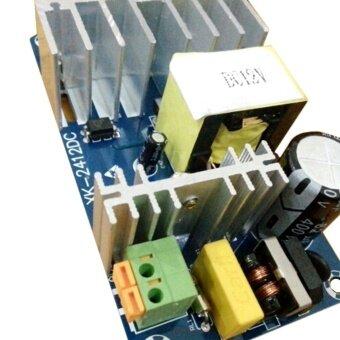 ต้องการขาย Electronic Components AC 85-265V to DC 12V 8A Switching PowerSupply Module - intl