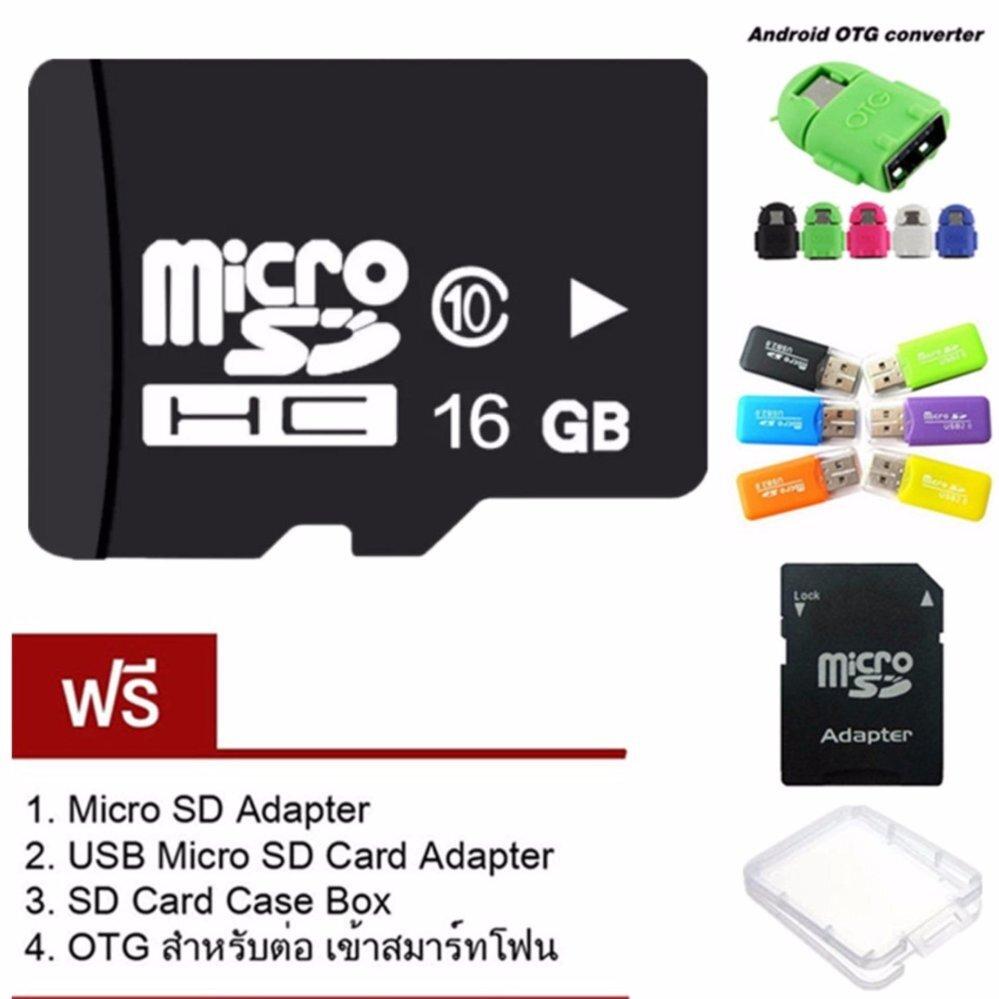 Elit 16GB Micro SD Card Class 10 Fast Speed+Micro SD Adapter+USBMicro SD Card Adapter+SD Case Box+OTG (1ชุด) มูลค่า259บาท