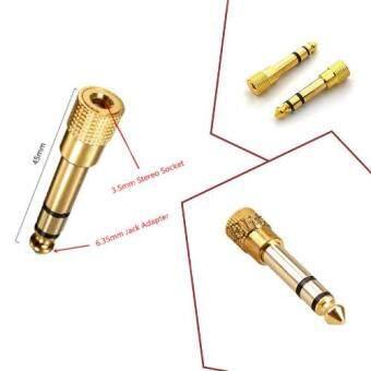 Elit Jack Converter Adapter 3.5mm to 6.35mm แจ็คอะแดปเตอร์แปลง(Gold) (image 1)