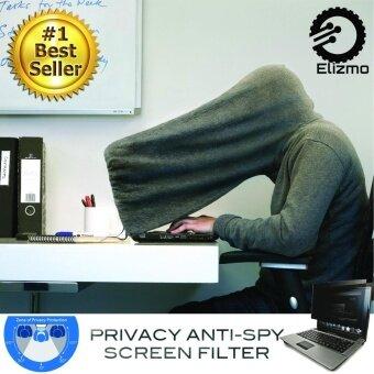 Elizmo Privacy Screen Filter for Laptop Notebook 13.3 W9แผ่นจอกรองแสง แผ่นจอกันการแอบมอง