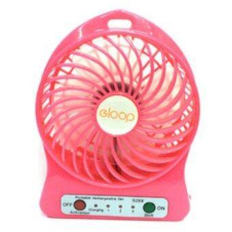 Eloop พัดลมพกพา Mini USB Fan (สีชมพู)