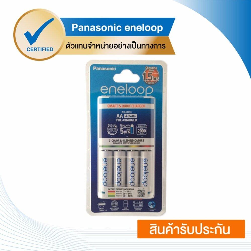 Eneloop Panasonic Smart & Quick Charger with Eneloop 2,000 mAhAA x 4 pcs. รุ่น K-KJ55MCC40T