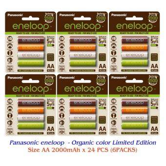 Eneloop Rechargeable Battery AA 24pcs. - Organic Color Limitededition รุ่น BK-3MCCE/4RT 24 ก้อน