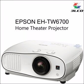 EPSON EH-TW6700 (2D to 3D)
