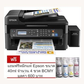 Epson L565 Copy Printer Fax Scan Wi-fi พร้อมหมึกแท้บรรจุถุงสูญญากาศ แถมหมึกแท้ 40mlx4 BCMY มูลค่า 600บาท ฟรี (Black)
