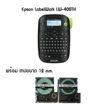 Epson LW-400TH เครื่องพิมพ์ฉลากภาษาอังกฤษ / ไทย พร้อมเทป 2 ม้วน
