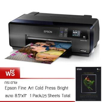ขอเสนอ Epson Sure Color SC-P607
