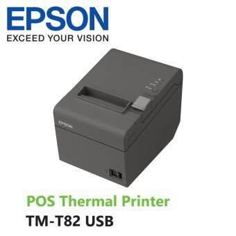 Epson Thermal Receipt TM-T82 USB เครื่องพิมพ์สลิป ใบเสร็จรับเงิน ประกัน 15 เดือน