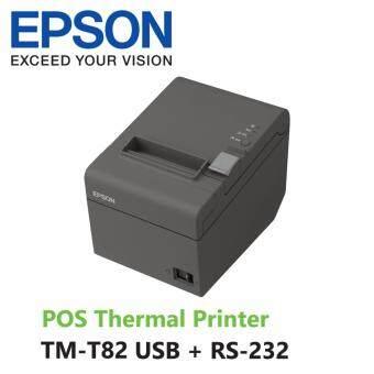 เครื่องพิมพ์เทอร์มอล Epson TM-T82 ,USB-RS232(Dual Port)