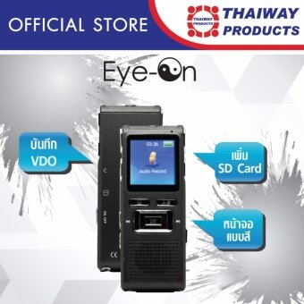 Eye-On Voice Recorder เครื่องบันทึกเสียง เครื่องอัดเสียง ระบบ Stereo รุ่น V8815 รองรับการบันทึกภาพเคลื่อนไหวพร้อมเสียง