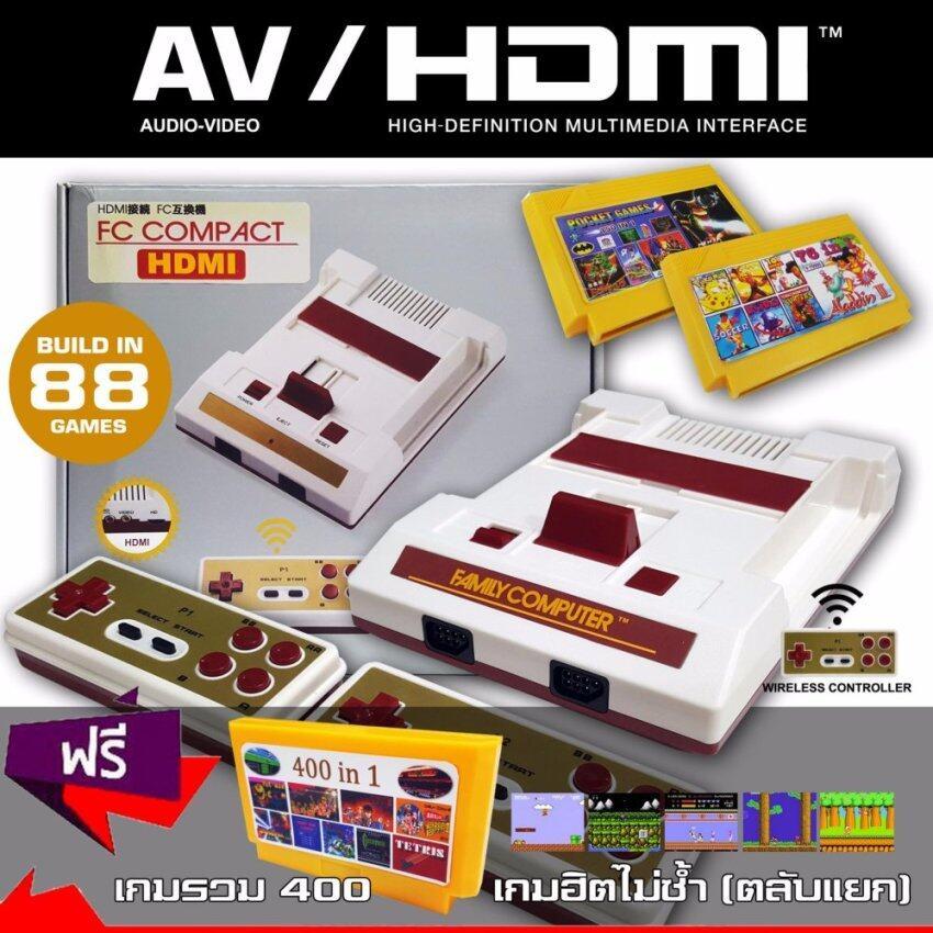 เครื่องเล่นวีดีโอเกม 8บิต Famicom Family FC COMPACT HDMI + 76 in 1+150 in 1 เปิดร้านทุกวัน