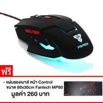 2561 FANTECH V4 เกมมิ่งเมาส์ สไตร์ V-Shape DPI 800-1200-1600-2400 ใช้ได้ทั้งสองมือ Wired Optical Gaming Mouse - (สีดำ) แถมฟรี แผ่นรองเมาส์แบบสปีด ขนาด 80x30cm รุ่น MP80 (สีดำ/แดง)