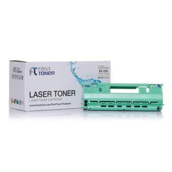Fast Toner ตลับ DRUM รุ่น BROTHER DR-1000 (Black)สำหรับปริ้นเตอร์รุ่น/For BrotherHL-1110/1118/DCP-1510/1518/1810/1813/1815/1818
