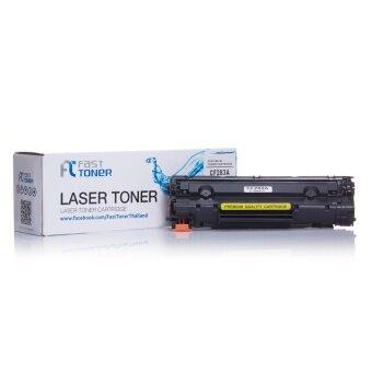 Fast Toner ตลับหมึกเทียบเท่า HP CF283A (83A) (สีดำ)สำหรับเครื่องพิมพ์HP LaserJet Pro M201n/ M201dw / M225dn/ M225dw(HP CF283A) (BK)