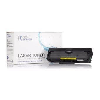 Fast Toner ตลับหมึก Samsung MLT-D111S ปริมาณการพิมพ์ 1,500 แผ่นสำหรับเครื่องปริ้น SL-M2020/ SL-M2070/ SL-M2070W/ SL-M2070FW