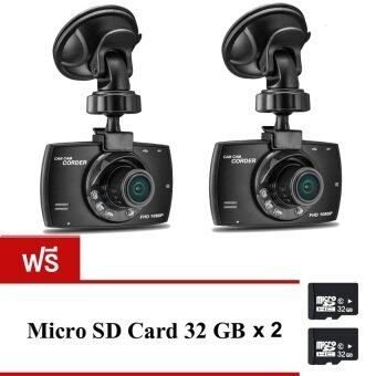 FHD Car Cameras กล้องติดรถยนต์ รุ่น G30C (Black)แพ็คคู่ แถมฟรี Micro sdcard 32G2อัน