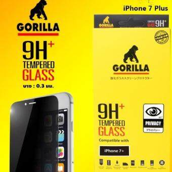 ฟิล์มกระจก Privacy ฟิล์มกันเสือก iPhone 7 plus เต็มจอ Gorilla