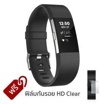 Fitbit Charge 2 (สีดำ) Size L สายรัดข้อมือวัดชีพจรออกกำลังกาย ฟรี ฟิล์มกันรอย HD Clear