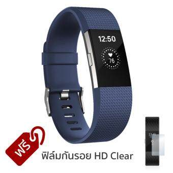Fitbit Charge 2 (สีน้ำเงิน) Size L แถมฟรี ฟิล์มกันรอยขีดข่วน HD Clear