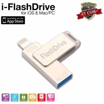 Flash Drive 128GB USB 3.0 Flash Drive Metal Pen drive HD memorystick i-Flash drive for iPhone PC.