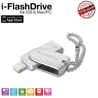 Flash Drive 64GB USB 3.0 Flash Drive Pen drive HD memory sticki-Flash drive for iPhone PC.