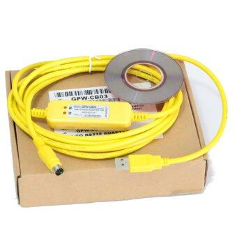 ต้องการขาย Fliegend Programmin?g Cable for GPW-CB03 GP Proface VISTA WIN7 XPdownload USB to RS232