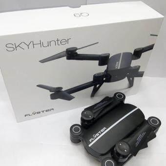 โดรนติดกล้อง Flyster Q9 X8 Skyhunter พับขา RC FPV ส่งสัญญาณภาพ HD720P แบบ Real Time