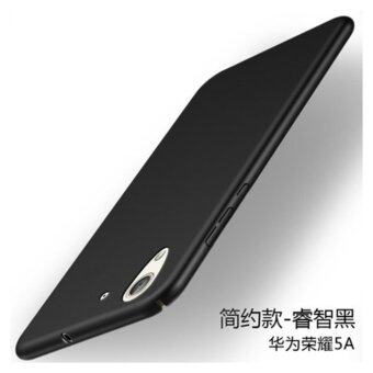 For Hua wei Honor 5A/Y6II 360 degrees Ultra-thin PC Hard shell phone cover case/Black - intl
