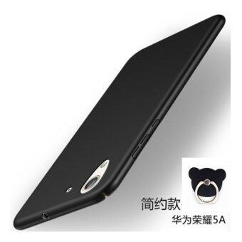For Hua wei Honor 5A/Y6II 360 degrees Ultra-thin PC Hard shell phone cover case/Black+Bear ring - intl