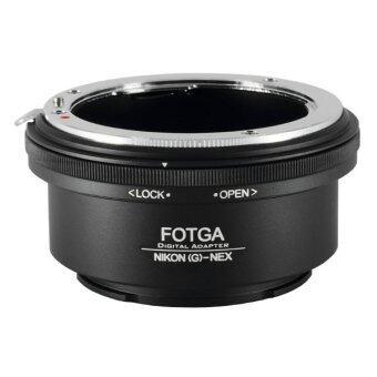 Fotga Nikon(G)-NEX Mount Adapter ปรับรูรับแสงได้ Nikon G AI AIs F(non-AI) AF Lens to Sony Alpha NEX E Mount Camera