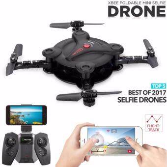 โดรนติดกล้อง FQ777 FQ17W สีดำ Mini Wifi FPV Drone Foldable PocketRC Quadcopter