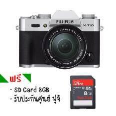 Fuji X T10 Silver Kit XC 16 50mm 8GB