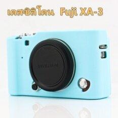 เคสกล้อง เคสซิลิโคน กล้อง Fuji XA3 ตรงรุ่น