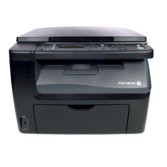 รีวิวพันทิป Fuji Xerox DocuPrint CM115 w Colour Laser Printer