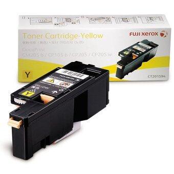 Fuji Xerox DocuPrint CP105B Toner (CT201594) (Yellow)