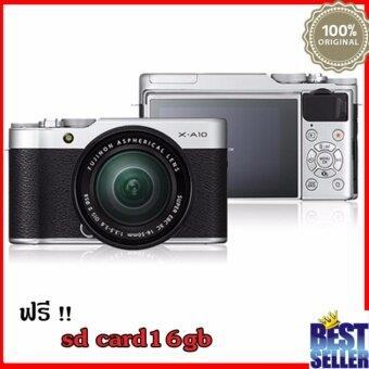 Fujifilm XA10 Kit 16-50 mm. (สีเงิน-ดำ) ประกันศูนย์ Fuji