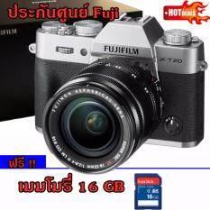 Fujifilm XT20 Kit 18-55 mm. สีเงินคาดดำ (ประกันศูนย์)