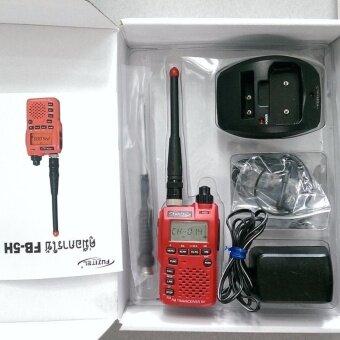 FUJITEL วิทยุสื่อสาร 0.5W FB-5H สีแดง แพ็คแปด ถูกกฎหมายได้รับการยกเว้นใบอนุญาตพกพา