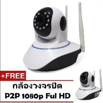 กล้องวงจรปิด FULL HD IP 2.0 ล้านเมกะพิกเซล IP Camera P2P HD (รุ่น2เสา wifi) แถมฟรี กล้อง ip 2.0 MP 1 ตัว ราคา 5,450 บาท