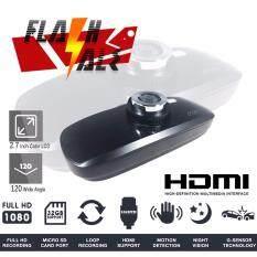 กล้องติดรถยนต์ G1W Car Camera  กล้องหน้า-หลัง (WDR)  120 Wide Full HD  1080P  (สีดำ)