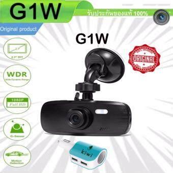 G1W Car Dash Cam Camera กล้องติดรถยนต์ DVR รุ่น G1W NT96650 HDR+WDR G-sensor and Car charger